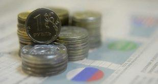 وزارة المالية الروسية تكشف عن تحقيق فائض في الموازنة العامة بقيمة 30.6 مليار دولار