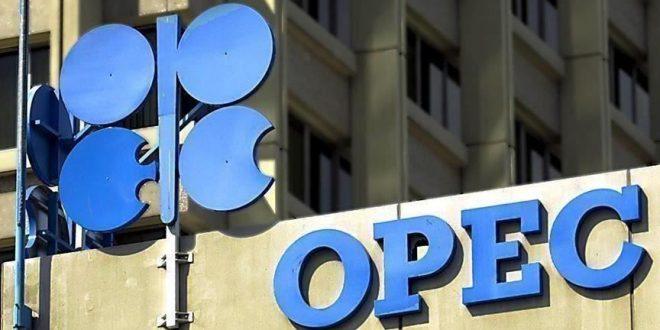 وكالة الطاقة الدولية تخفض توقعاتها حيال معدلات نمو الطلب العالمي على خام النفط