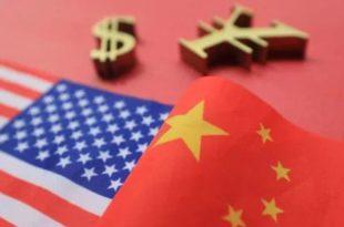 مسؤولون سابقون بالبنك المركزي الصيني يحذرون من عواقب الحرب التجارية بين واشنطن وبكين