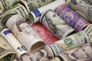 الدولار الأمريكي ينخفض أمام الين الياباني واليوان الصيني في تعاملات الإثنين