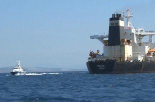 حكومة جبل طارق تتوقع إنهاء أزمة ناقلة النفط الإيرانية السبت المقبل
